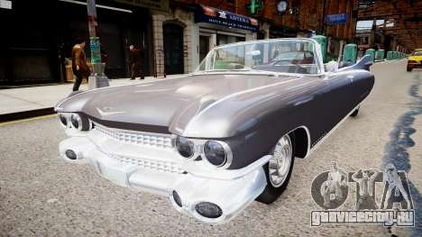 Cadillac Eldorado v2 для GTA 4