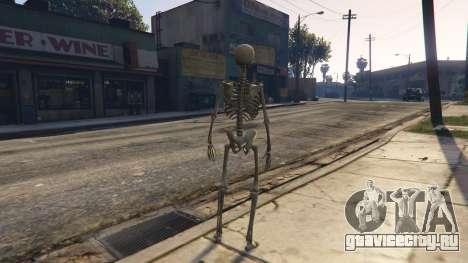 Skeleton 1.0 для GTA 5