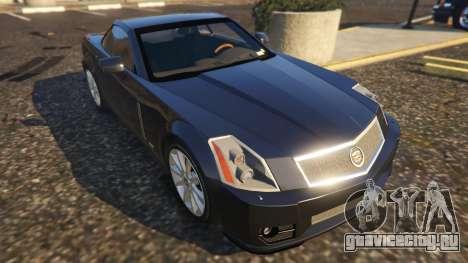 Cadillac XLR-V для GTA 5 вид сзади