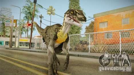 Primal Carnage Velociraptor Thunderstruck для GTA San Andreas