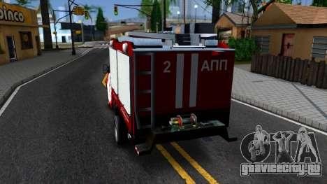 Газель NEXT Пожарная для GTA San Andreas вид сзади слева