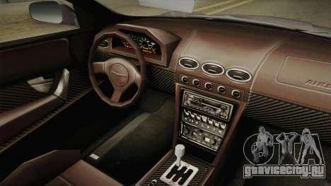 XLS650R для GTA San Andreas вид сзади