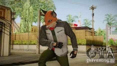 GTA Online Starfox для GTA San Andreas