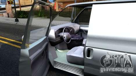 Ford E-150 v.2 для GTA San Andreas вид изнутри