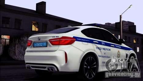 BMW X6M 2015 Russian Police для GTA San Andreas вид справа