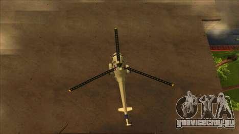 Вертолет полиции РФ для GTA San Andreas вид справа