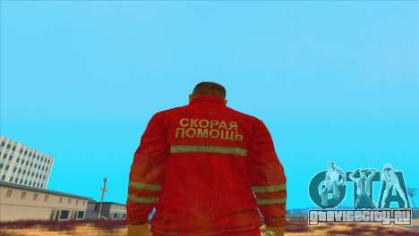 Форма медика из DayZ Standalone для GTA San Andreas четвёртый скриншот