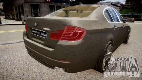 BMW 550i F10 v2 для GTA 4