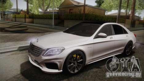 Mercedes-Benz S63 AMG W222 для GTA San Andreas