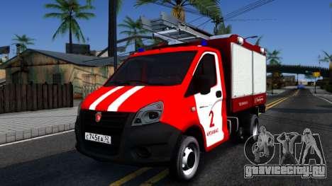 Газель NEXT Пожарная для GTA San Andreas