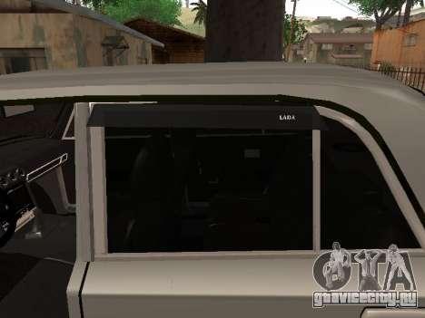 ВАЗ 2106 Armenian для GTA San Andreas