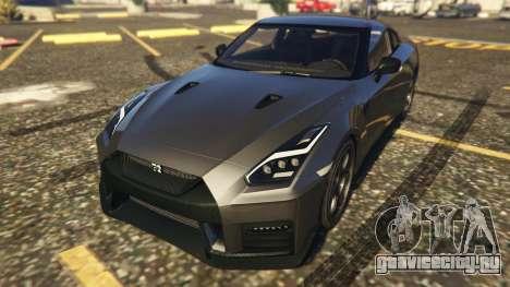 Nissan GTR Nismo 2017 для GTA 5 вид сзади