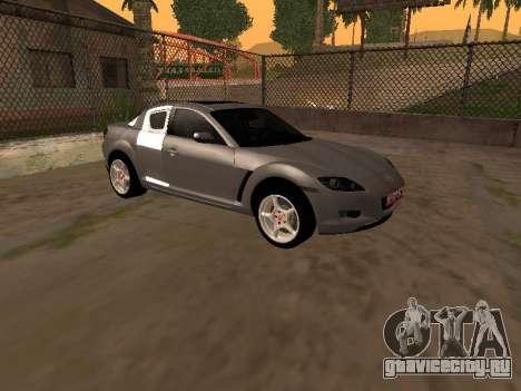 Mazda RX-8 для GTA San Andreas вид справа