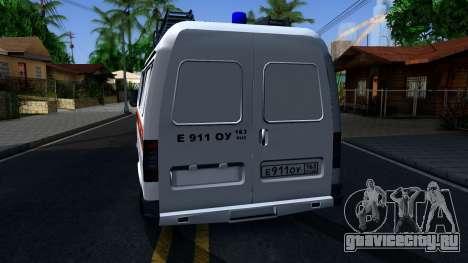 Газель 2705 МЧС для GTA San Andreas вид сзади слева