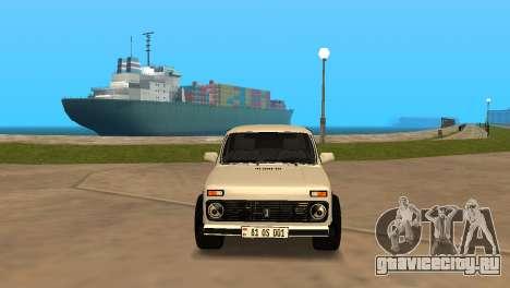 Dorjar Armenia для GTA San Andreas вид справа