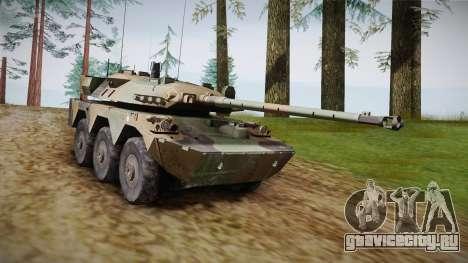AMX-10RC для GTA San Andreas