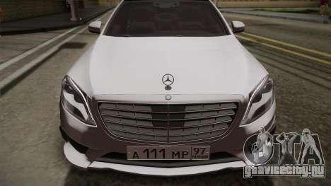 Mercedes-Benz S63 AMG W222 для GTA San Andreas вид сзади слева