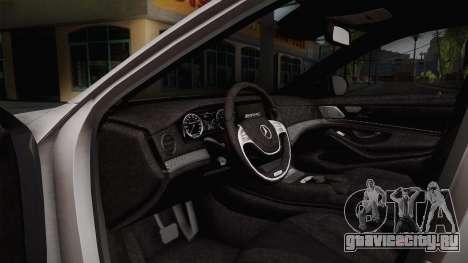 Mercedes-Benz S63 AMG W222 для GTA San Andreas вид изнутри