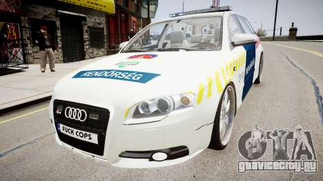 Hungarian Audi Police Car для GTA 4