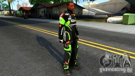 Kawasaki Racing Suit для GTA San Andreas второй скриншот