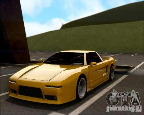 Infernus Hard Stunt для GTA San Andreas