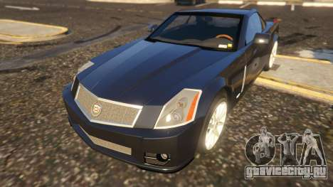 Cadillac XLR-V для GTA 5