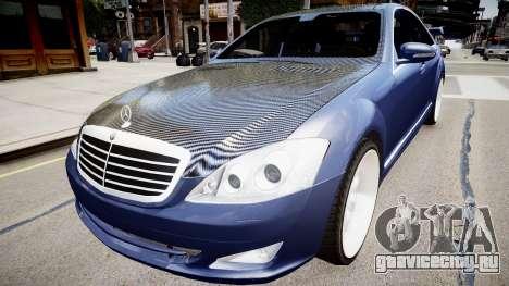 Mercedes Benz S500 T для GTA 4 вид справа