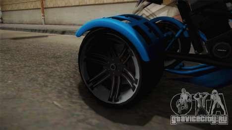 GTA 5 Nagasaki Street Blazer v2 для GTA San Andreas вид сзади слева