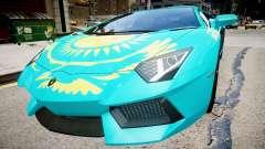 Lamborghini Aventador с флагом Казахстана