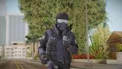 New SWAT