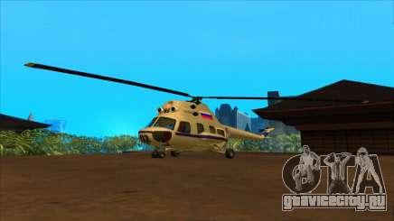 Вертолет полиции РФ для GTA San Andreas
