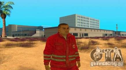 Форма медика из DayZ Standalone для GTA San Andreas