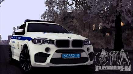 BMW X6M 2015 Russian Police для GTA San Andreas