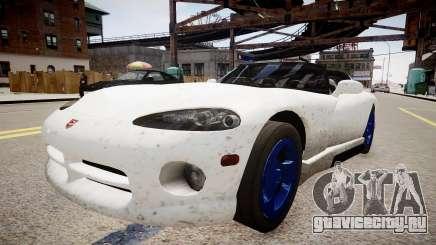 Aston Martin Vanquish NYPD для GTA 4