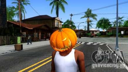 Pumpkin Mask Celebrating Halloween для GTA San Andreas
