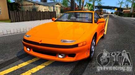 Mistubishi 3000GT 1992 для GTA San Andreas