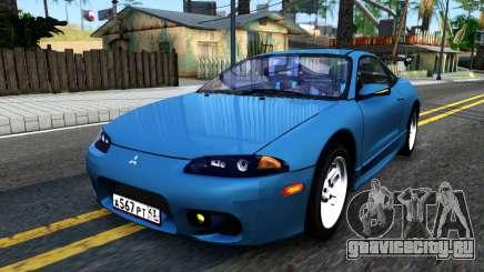 Mitsubishi Eclipse бирюзовый для GTA San Andreas