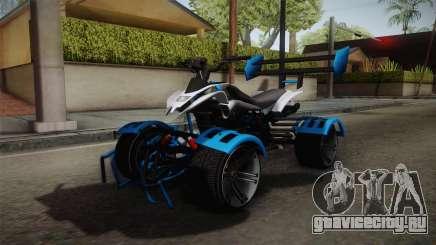 GTA 5 Nagasaki Street Blazer v2 для GTA San Andreas