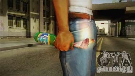 EFES Molotov для GTA San Andreas