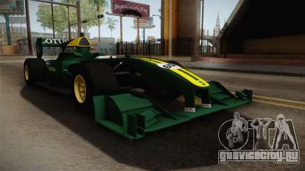 F1 Lotus T125 2011 v1 для GTA San Andreas