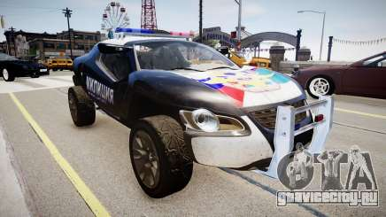 VW Concept T Police для GTA 4