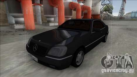 1993 Mercedes-Benz 600SEC для GTA San Andreas вид справа