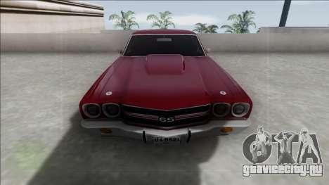 Chevrolet El Camino SS 454 1970 для GTA San Andreas вид сзади слева
