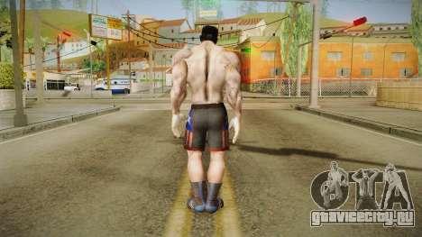 Killer Instinct - Tj Combo v2 для GTA San Andreas третий скриншот