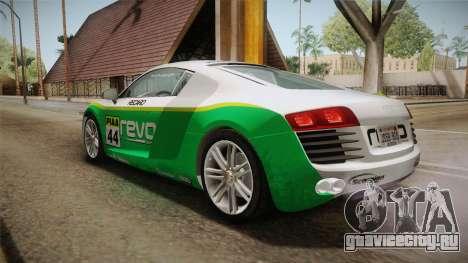 Audi Le Mans Quattro 2005 v1.0.0 YCH для GTA San Andreas вид сверху