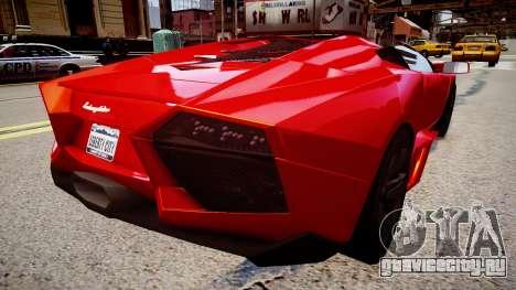 Lamborghini Reventon для GTA 4 вид сзади слева