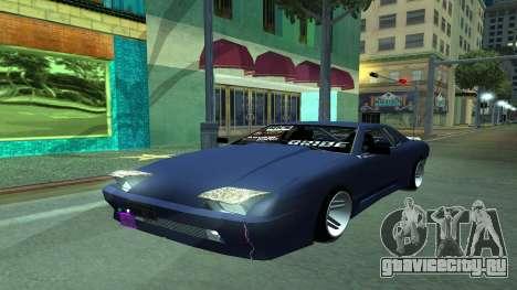 Elegy 42sx для GTA San Andreas