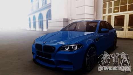 BMW M5 F10 2015 для GTA San Andreas