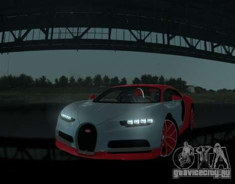 Bugatti Chiron [EPM] для GTA 4 вид сзади