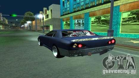Elegy 42sx для GTA San Andreas вид слева